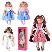Кукла  Nicole, звук (укр,англ)