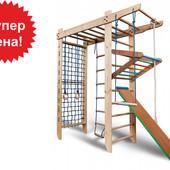 Sport Famaly classic – спортивный уголок, игровой комплекс для деток.  Обратите Внимание!!! Бесплатн