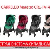 Новинка! Коляска прогулочная Carrello Maestro crl-1414