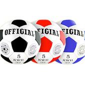 Мяч игровой Футбольный oficial