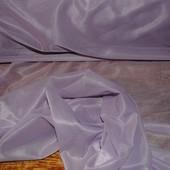 Отрез ткани 2м*1.40м Лиловый УП 10грн