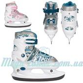 Ледовые коньки/хоккейные коньки раздвижные Profi 5042: 30-33 размер, 2 цвета