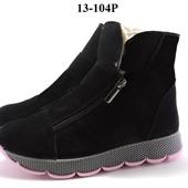 13-104Р Новинка! Очень стильные женские зимние ботинки, зима, Материал-натуральный замш, р-ры 36-41