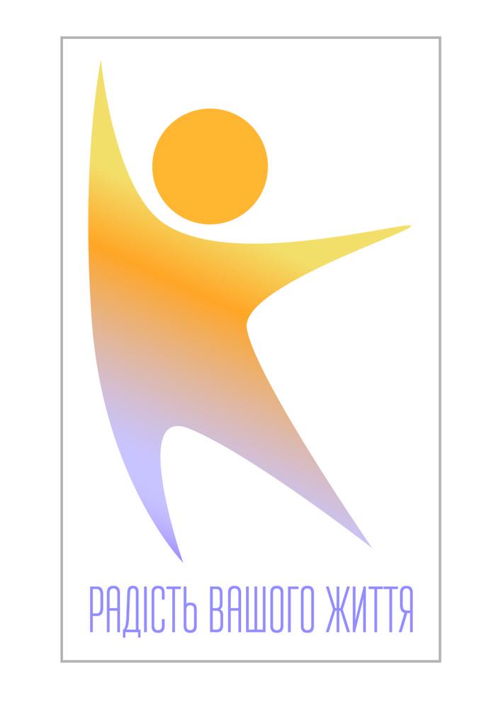 On-line лига для 12-14 летних (развитие, в кругу сверстников, 21 день, 2 тренера, дистанционно) фото №1