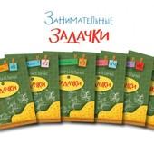 Санджей Дхиман: Занимательные задачки. Комплект из 6-ти тетрадей.