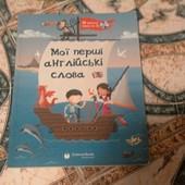 англійська книжка