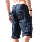 Качественные мужские шорты от ТСМ(германия), размер 56