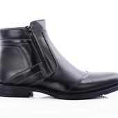 Ботинки Зимние Кожаные (075)