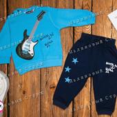Костюм на мальчика 80 86 размер, рок-н-ролл, костюмчик штаны кофта свитер реглан, Турция