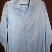 Рубашка DSB в идеальном состоянии