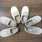 Чешки детские кожаные 14-26см Берегиня белые черные