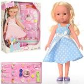 Кукла Изабелла с бисером