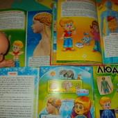 Нова класна Супер-якісна зручна красива захоплива дитяча енциклопедія