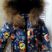 Зимние куртки и комбинезоны мальчикам и девочкам
