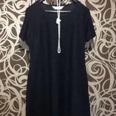 Платье Dorothy Perkins красивое под букле 48-50