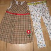 комплект одежды на возраст 5-7лет