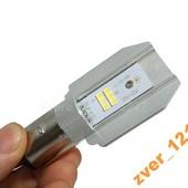 мото светодиодная лампа 12 Вт 6000 К 1500LM