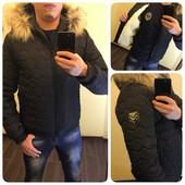 Куртка на меху Аляска Соты 46-52 р-р