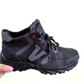 Мужские ботинки с серыми вставками зима