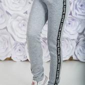 Стильные тёплые спортивные штаны Love