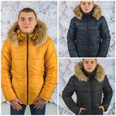 Мужская куртка зимняя р 44-60