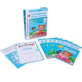 Развивающие книжки. Полный годовой курс занятий с детьми 2-3 лет