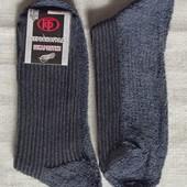 Носки шкарпетки махровые зимние мужские