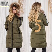 Зимнее  пальто 44-48 р