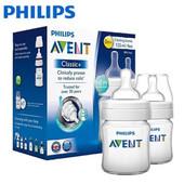 Бутылочки Philips Avent  Classic+ 125мл, 260 мл, 300 мл.
