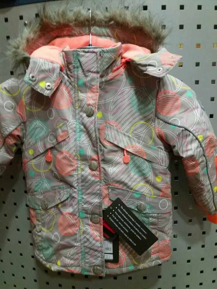 74bd37633 Акция цена снижена распродажа термо куртка coolclub, цена 755 грн ...