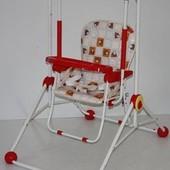 Детские качели Q01-PVC-3 со столиком, трансформер, красные