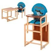 Стульчик для кормления трансформер деревянный МV-010-25-2
