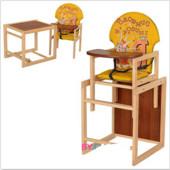 Стульчик для кормления трансформер деревянный МV-010-23-4