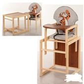 Стульчик для кормления трансформер деревянный МV-010-26-8