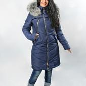 Зимняя женская куртка на холофайбере