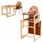 Стульчик для кормления трансформер деревянный МV-001-3