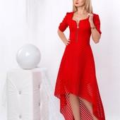 Нарядное разноуровневое платье