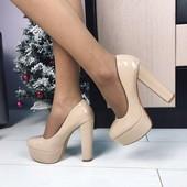 Туфли на широком каблуке  Производитель Венгрия