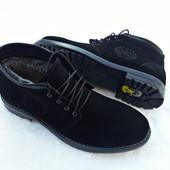 Зимние замшевые ботинки 41 размера с системой против скольжения