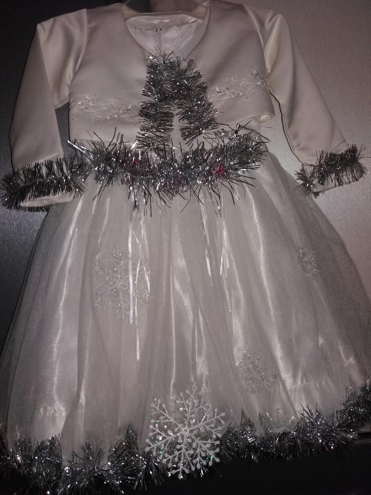 расшить платье мишурой с фото пары было двое