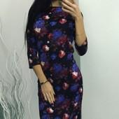 Стильное трикотажное женское платье