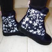 Ботинки на толстой подошве звезды зимние Н5184