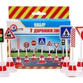 Набор дорожных знаков, знаки знак, ТехноК, 7 знаков, светофор, пешеходный переход
