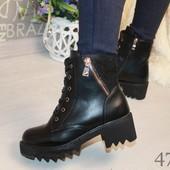 Зимние женские ботинки со змейкой