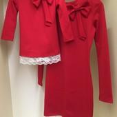 Женское платье( 6цветов), есть и детские такие