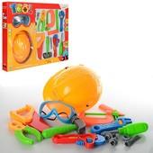 Подарочный набор инструментов, каска молоток пила очки отвертка и др, C006-1