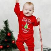 Новогодний костюмчик для малышей