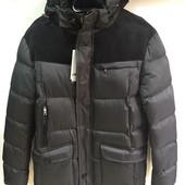 Обалденная куртка - парка 48 рр (замеры внутри)