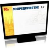 Курсы 1С онлайн в Украине