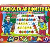 """Игрушка мозаика """"Азбука и арифметика ТехноК"""" (укр.) 2223"""